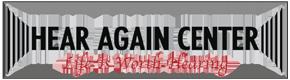 Hear Again Center Logo